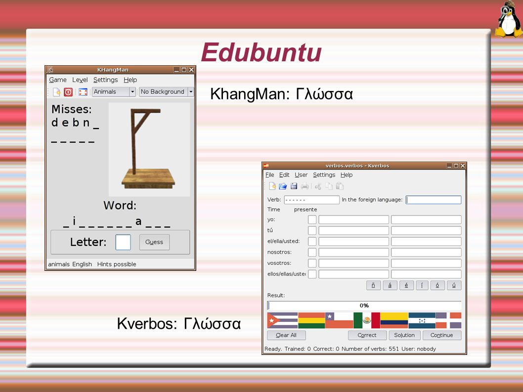 Edubuntu KhangMan: Γλώσσα Kverbos: Γλώσσα