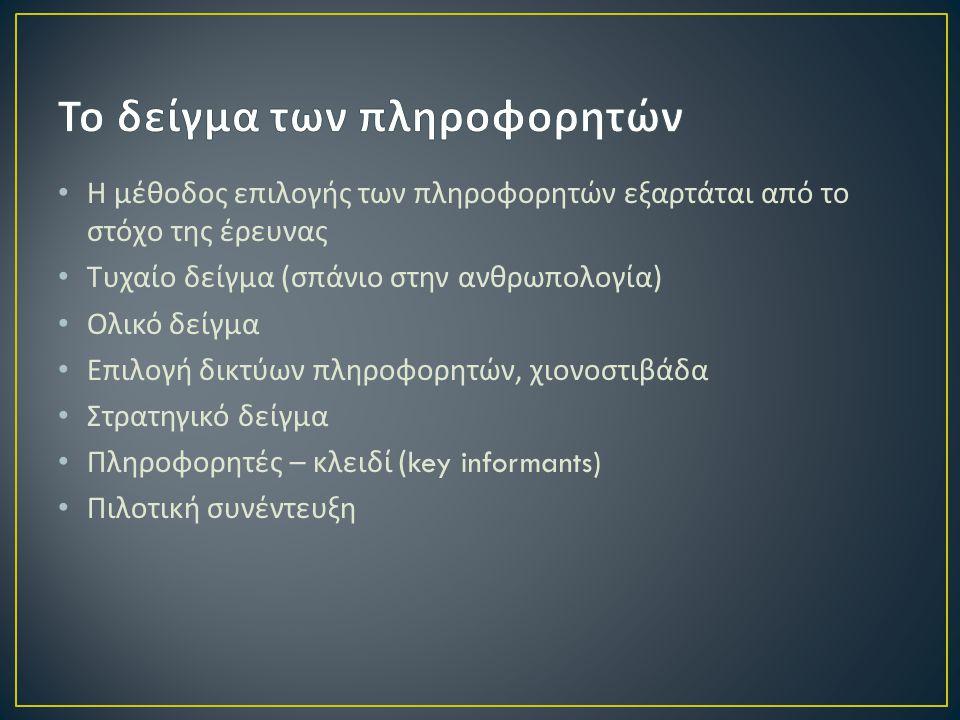 Σ 017/056 Ελένη Διομήδη - Κορμάζου [Track 1 [ διάρκεια 00:27:56] [ συνεδρίαση 1: 28 Ιουνίου 2013] Ελένη Διομήδη - Κορμάζου ( ΕΚ ), γεννήθηκε στο Βόλο το 1913.