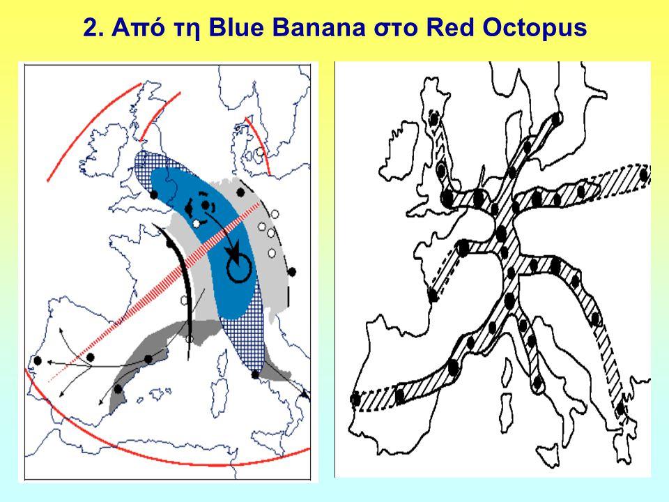 2. Από τη Blue Banana στο Red Octopus