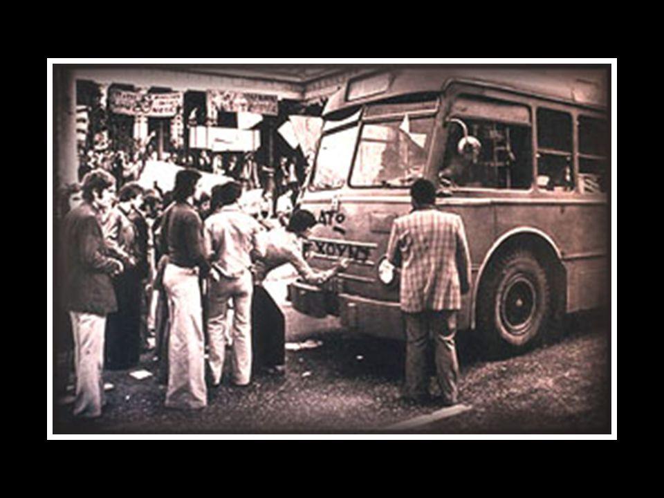 Παρασκευή 16 Νοεμβρίου 1973 η εξέγερση φτάνει στο αποκορύφωμά της.