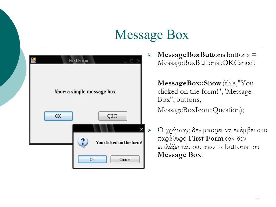3 Message Box  MessageBoxButtons buttons = MessageBoxButtons::OKCancel; MessageBox::Show (this,