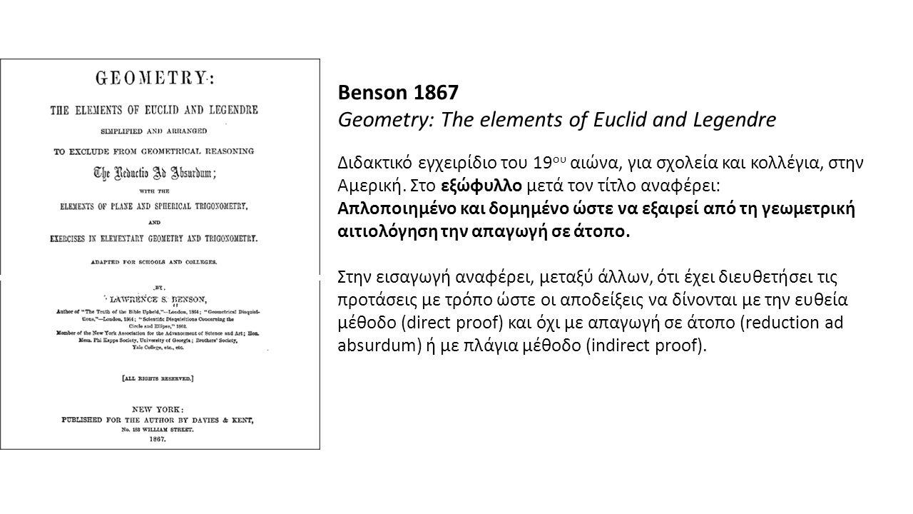 Benson 1867 Geometry: The elements of Euclid and Legendre Διδακτικό εγχειρίδιο του 19 ου αιώνα, για σχολεία και κολλέγια, στην Αμερική.