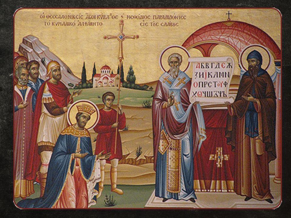 Η βάπτιση τον βούλγαρου ηγεμόνα Βόρη (Μιχαήλ).