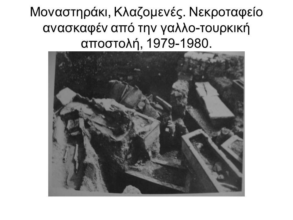 Μοναστηράκι, Κλαζομενές. Νεκροταφείο ανασκαφέν από την γαλλο-τουρκική αποστολή, 1979-1980.