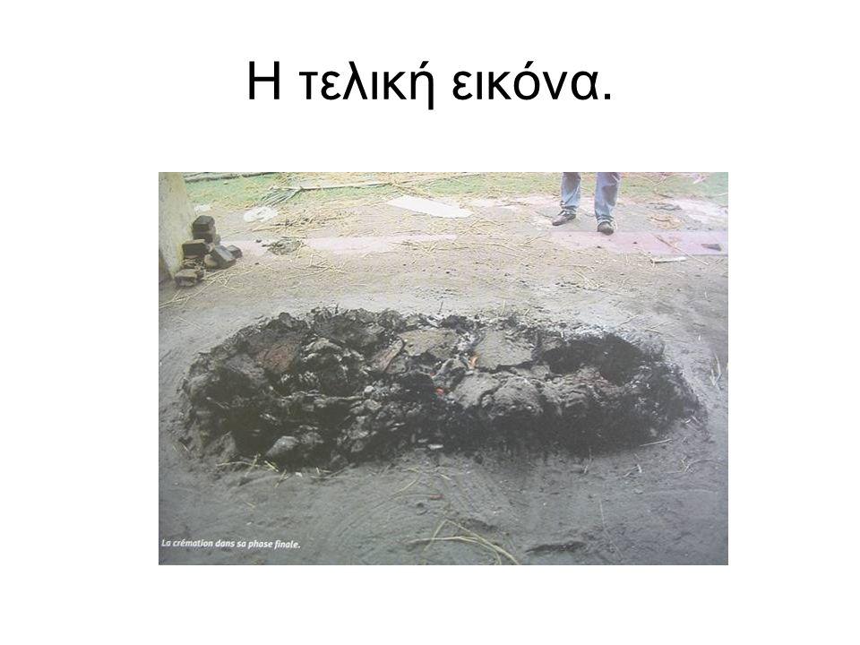 Κεραμεικός. Τάφος 11.