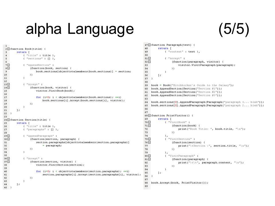ΗΥ – 340 Γλώσσες και Μεταφραστές Φροντιστήριο Παραγωγή ενδιάμεσου κώδικα