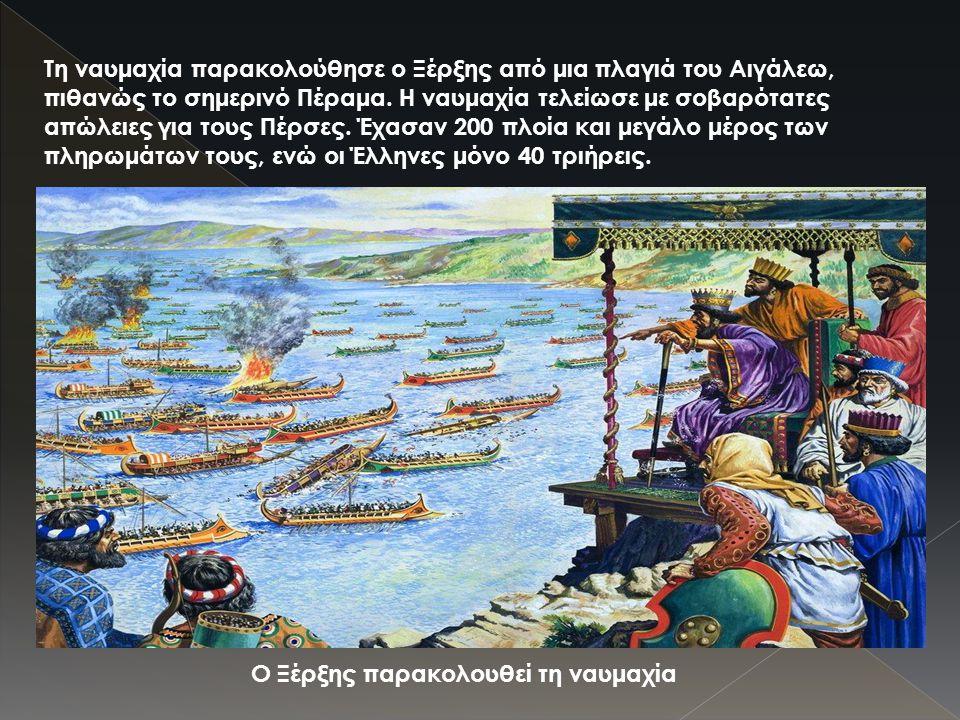  Ποιός ήταν ο Σίκινος; Ο Σίκινος ήταν Πέρσης αιχμάλωτος του Θεμιστοκλή, Παιδαγωγός των παιδιών του και έμπιστος του.  Τι διαμήνυσε ο Θεμιστοκλής στο
