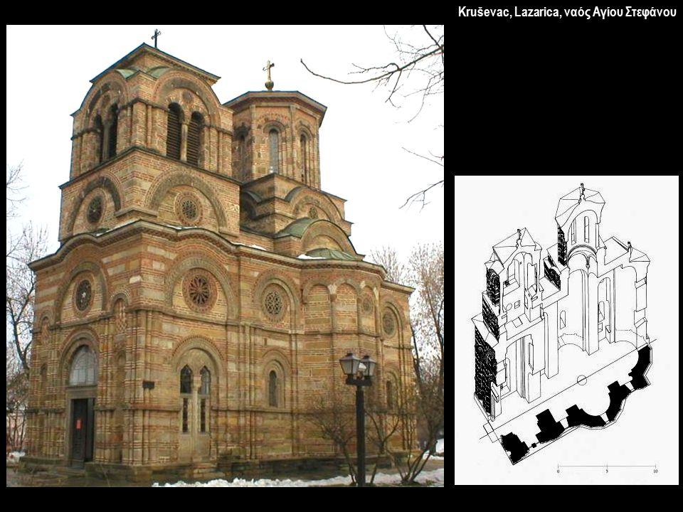 Kruševac, Lazarica, ναός Αγίου Στεφάνου