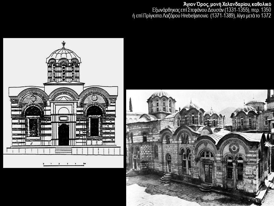 Manasija (Resava), μονή Αγίας Τριάδος Δεσπότης Stafan Lazarević (1389-1427), περ. 1407-1418