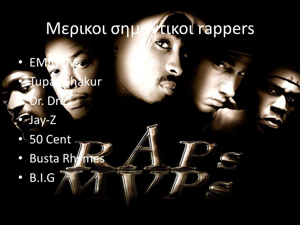 Μερικοι σημαντικοι rappers EMINEM Tupac Shakur Dr. Dre Jay-Z 50 Cent Busta Rhymes B.I.G