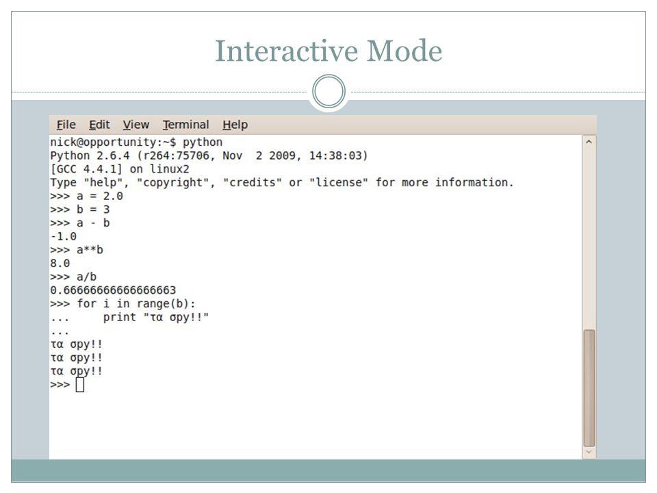 Interactive Mode
