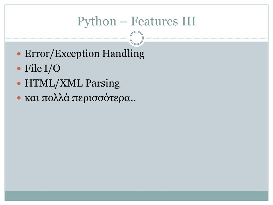 Python – Features III Error/Exception Handling File I/O HTML/XML Parsing και πολλά περισσότερα..