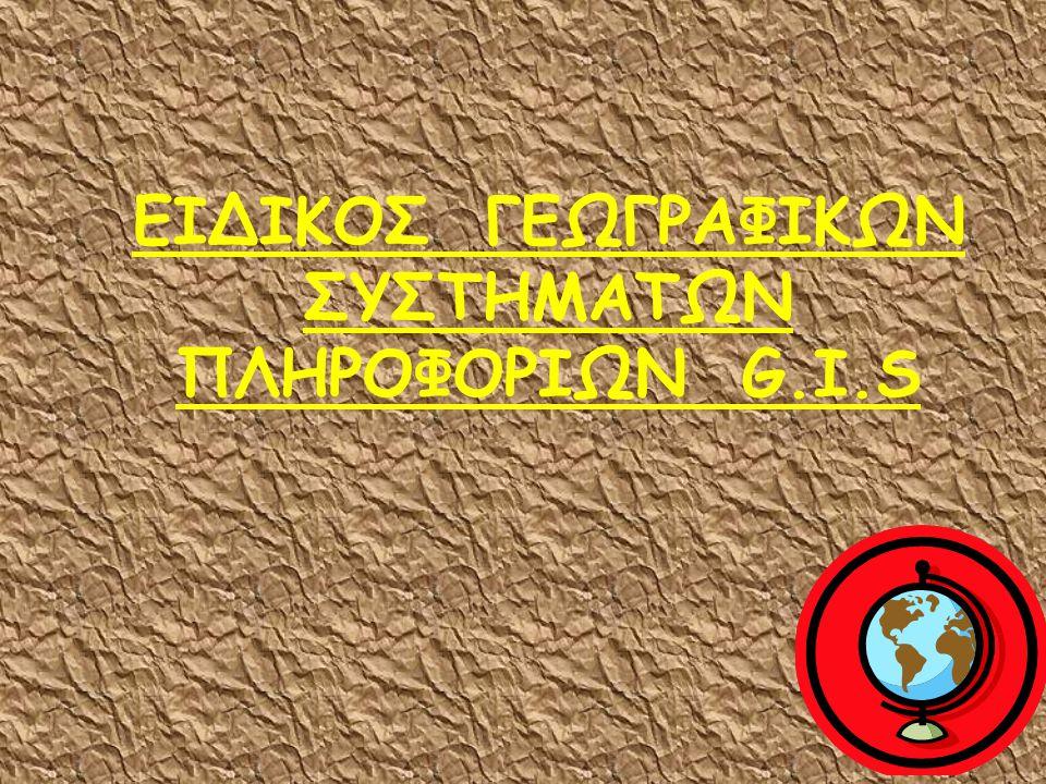 7. Προοπτικές εργασίας Η θερμοκρασία στον πλανήτη συνέχεια ανεβαίνει και κυρίως το καλοκαίρι στην Ελλάδα τα κλιματιστικά έχουν γίνει απαραίτητα. Εκτός