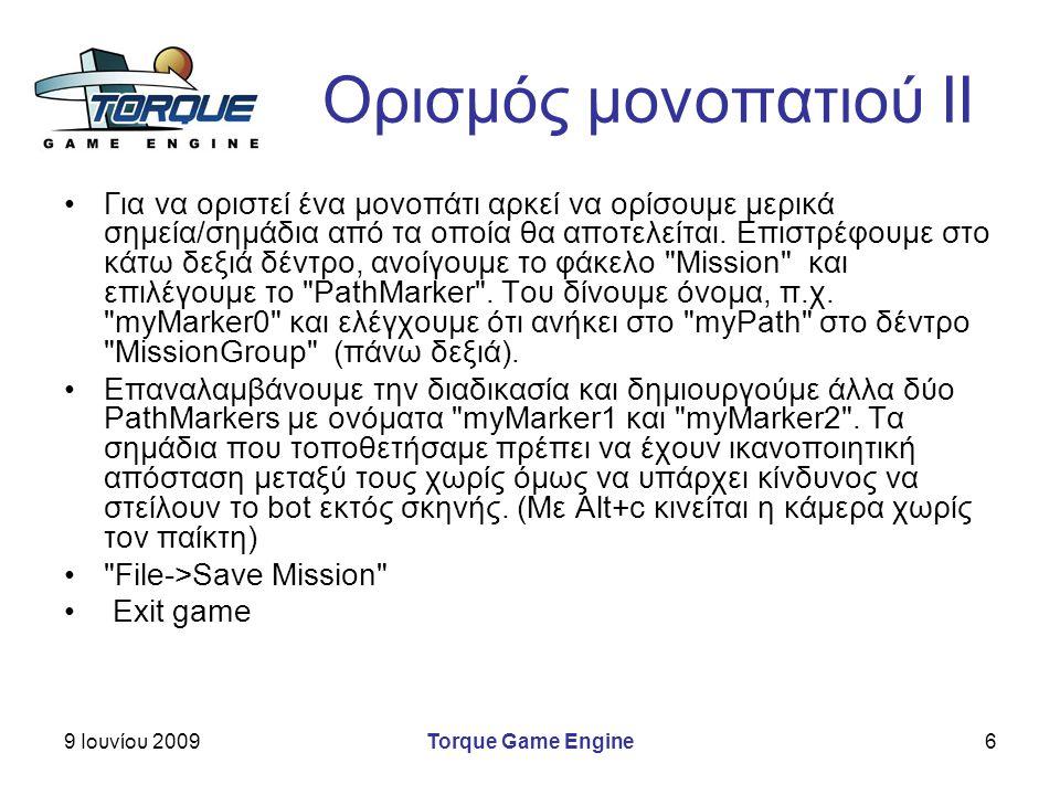 9 Ιουνίου 2009Torque Game Engine6 Ορισμός μονοπατιού II Για να οριστεί ένα μονοπάτι αρκεί να ορίσουμε μερικά σημεία/σημάδια από τα οποία θα αποτελείται.