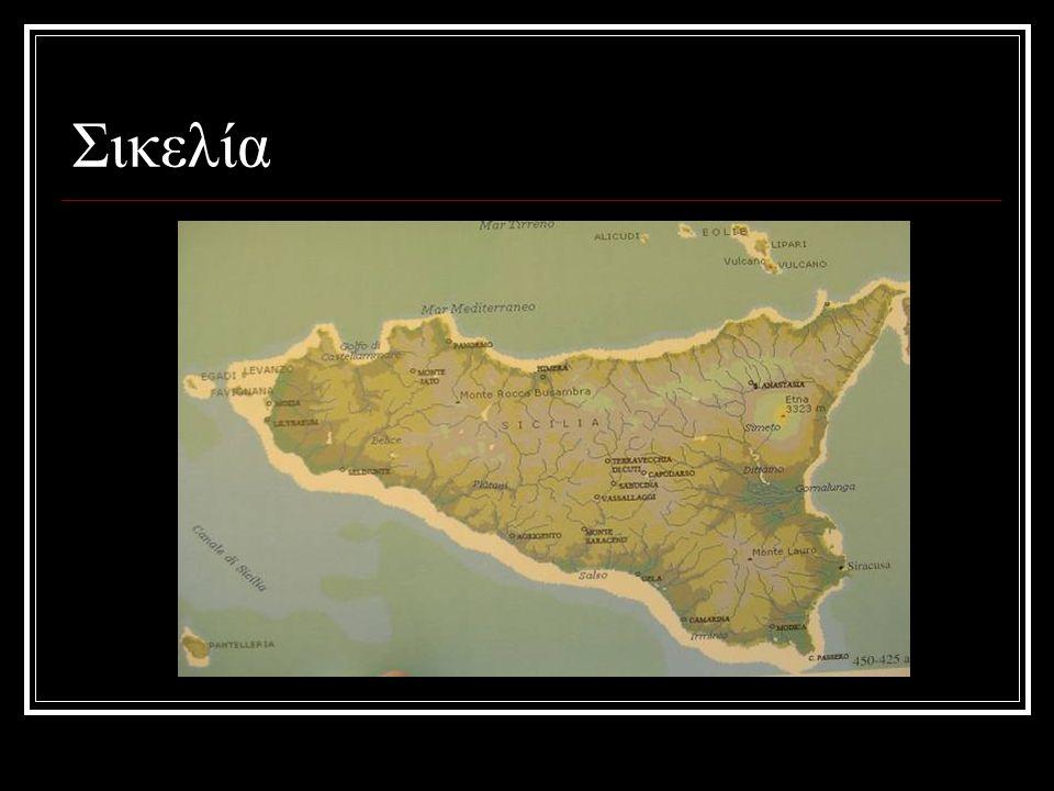 Ύστερος Σικελικός Ρυθμός Ομάδα Lentini-Manfria.Διάδοση στην δυτική πλευρά της νήσου.