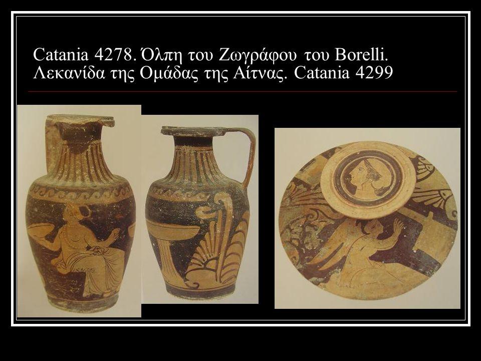 Catania 4278. Όλπη του Ζωγράφου του Borelli. Λεκανίδα της Ομάδας της Αίτνας. Catania 4299