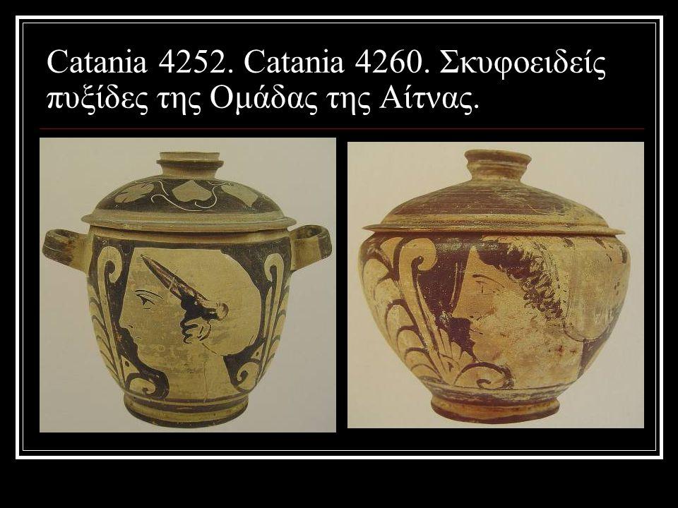 Catania 4252. Catania 4260. Σκυφοειδείς πυξίδες της Ομάδας της Αίτνας.