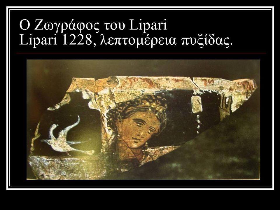 O Ζωγράφος του Lipari Lipari 1228, λεπτομέρεια πυξίδας.