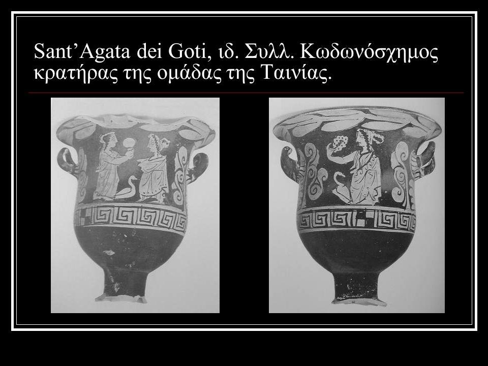 Sant'Agata dei Goti, ιδ. Συλλ. Κωδωνόσχημος κρατήρας της ομάδας της Ταινίας.