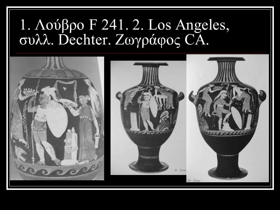 1. Λούβρο F 241. 2. Los Angeles, συλλ. Dechter. Ζωγράφος CA.