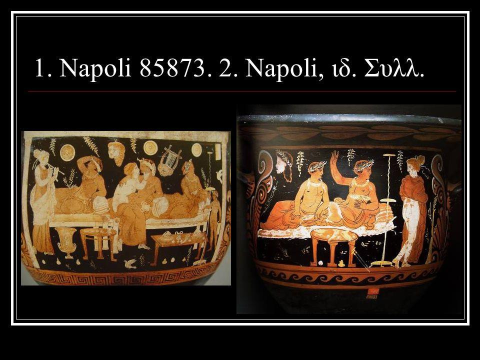 1. Napoli 85873. 2. Napoli, ιδ. Συλλ.