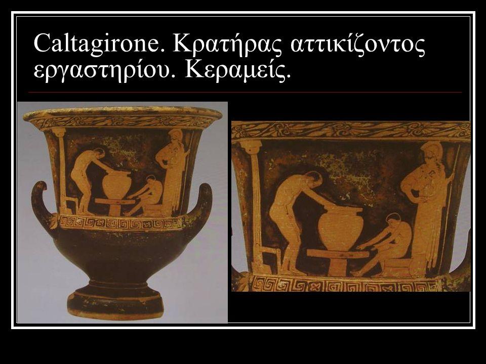 Ζωγράφος του Λούβρου Κ 240.1. Lipari 9604, από τον τάφο 974.