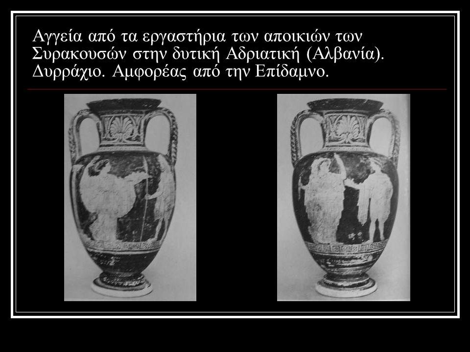 Αγγεία από τα εργαστήρια των αποικιών των Συρακουσών στην δυτική Αδριατική (Αλβανία). Δυρράχιο. Αμφορέας από την Επίδαμνο.