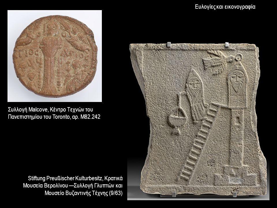 Stiftung Preußischer Kulturbesitz, Κρατικά Μουσεία Βερολίνου —Συλλογή Γλυπτών και Μουσείο Βυζαντινής Τέχνης (9/63) Ευλογίες και εικονογραφία Συλλογή M