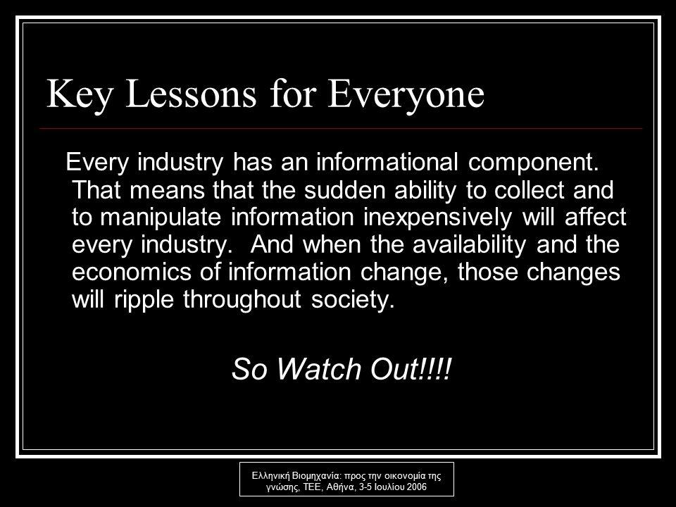 Ελληνική Βιομηχανία: προς την οικονομία της γνώσης, ΤΕΕ, Αθήνα, 3-5 Ιουλίου 2006 Key Lessons for Everyone Every industry has an informational component.