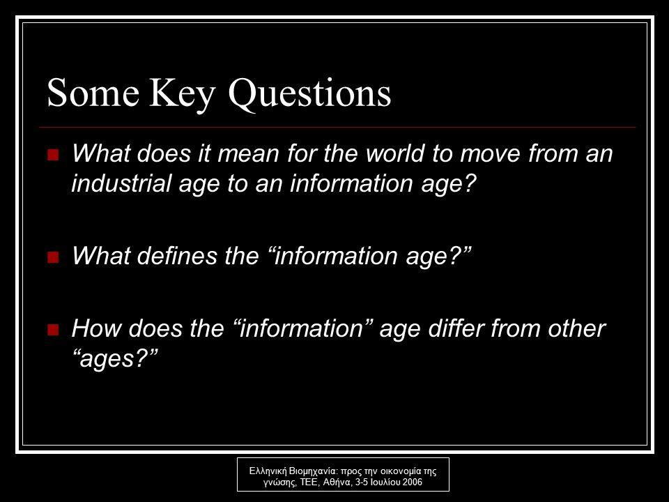 Ελληνική Βιομηχανία: προς την οικονομία της γνώσης, ΤΕΕ, Αθήνα, 3-5 Ιουλίου 2006 Some Key Questions What does it mean for the world to move from an industrial age to an information age.