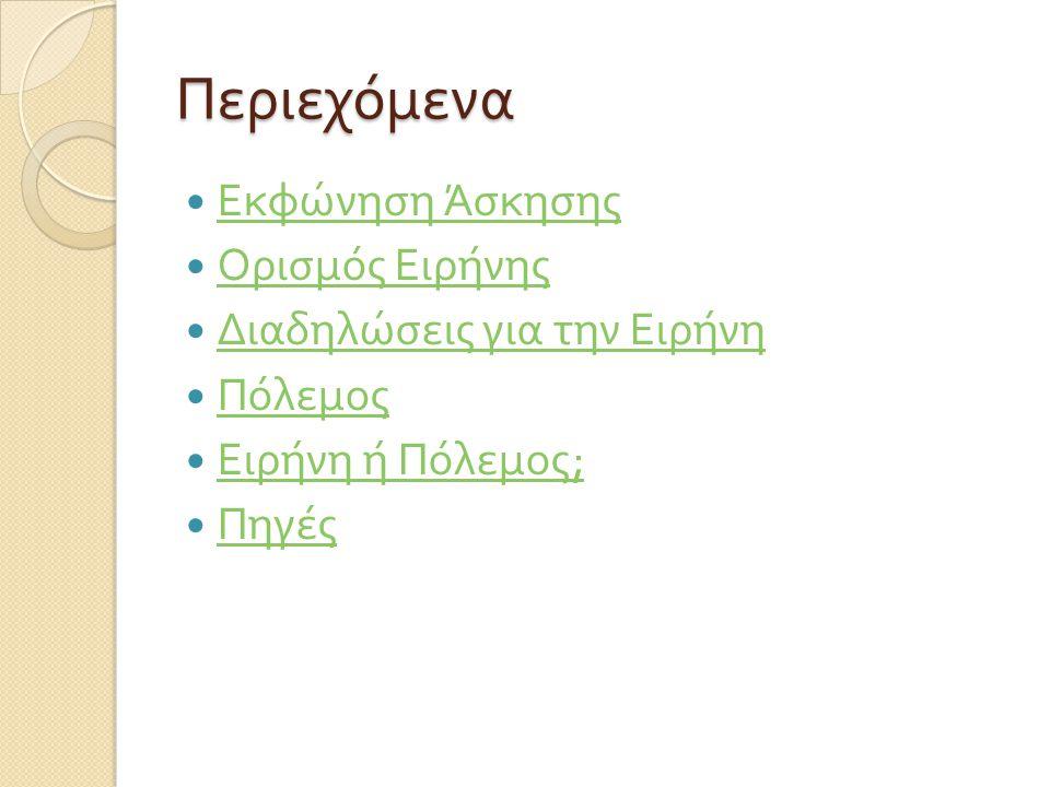 Θρησκευτικά Α΄ Γυμνασίου Π. Π. Γ. Ε. Σ. Σ. Α΄ 1 Χρήστος Γεωργανάς