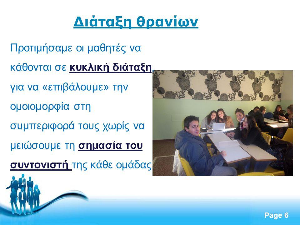 Free Powerpoint Templates Page 17 Σύνθεση τραγουδιού Εναλλακτικές Δραστηριότητες Σχεδιασμός αφίσας Δραματοποιήσεις Ενημερωτικά φυλλάδια Λεξικό greeklish Χάρτες Πρόγραμμα Ανακύκλωσης Ρούχων Ενημερωτικό σεμινάριο με θέμα «κινητό και ακτινοβολία»