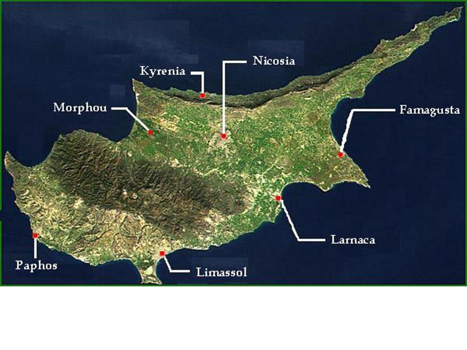 1983: Ανακηρύσσεται το κατεχόμενο τμήμα της Κύπρου σε «Τουρκική Δημοκρατία της Βορείου Κύπρου».