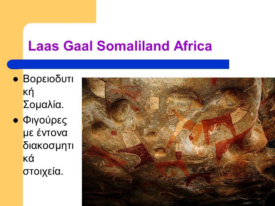 Βορειοδυτι κή Σομαλία. Φιγούρες με έντονα διακοσμητι κά στοιχεία.