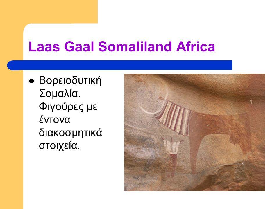 Laas Gaal Somaliland Africa Βορειοδυτική Σομαλία. Φιγούρες με έντονα διακοσμητικά στοιχεία.