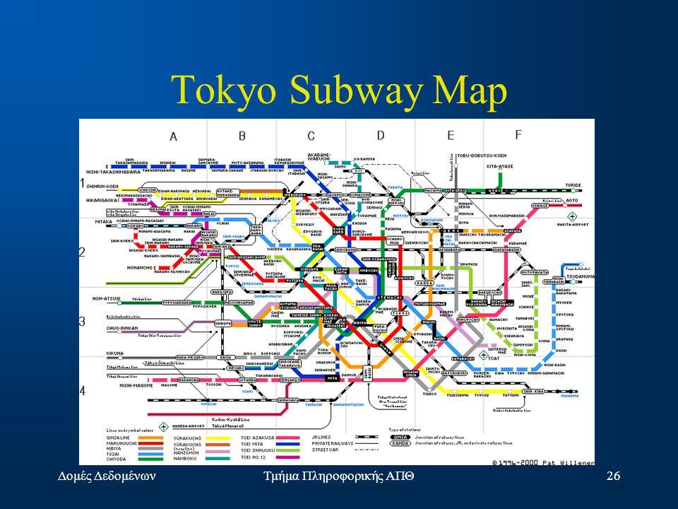 Δομές ΔεδομένωνΤμήμα Πληροφορικής ΑΠΘ26 Tokyo Subway Map