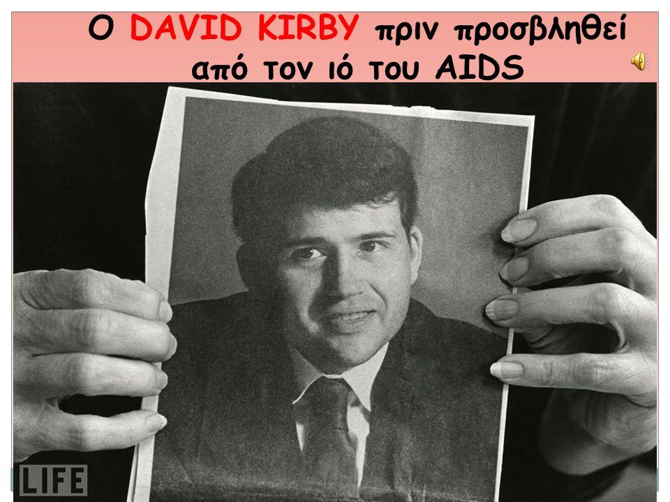 O DAVID KIRBY πριν προσβληθεί από τον ιό του AIDS