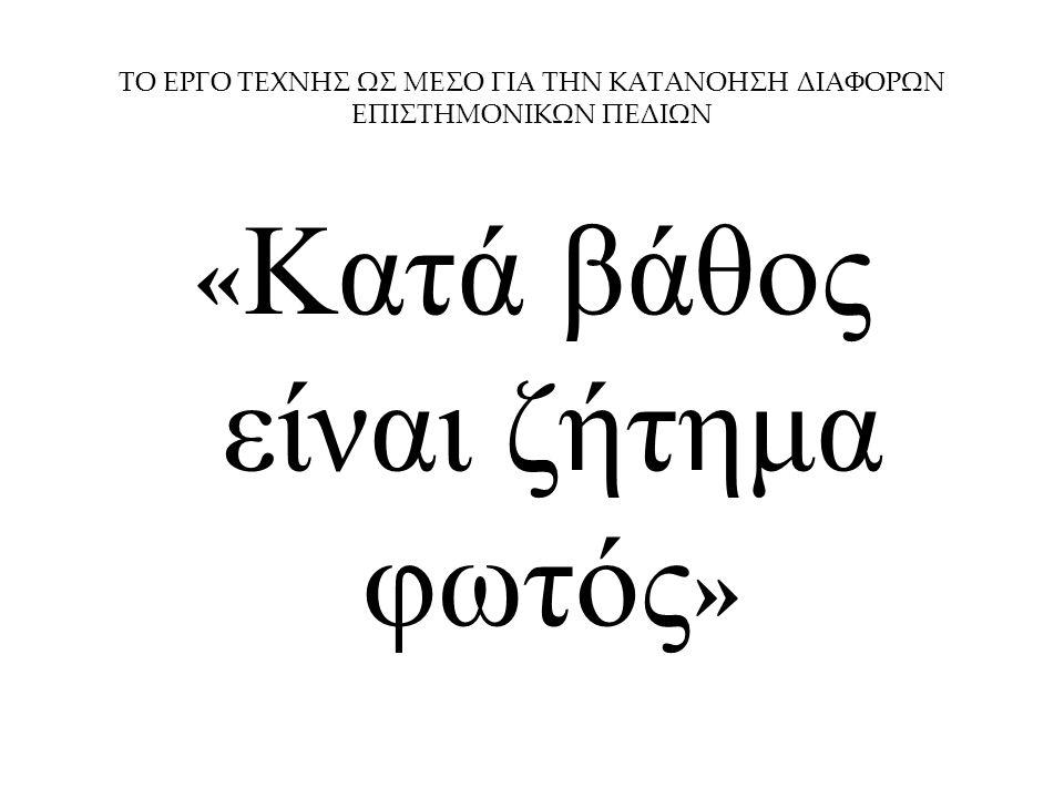 Vettriano, Mad dogs, 1992