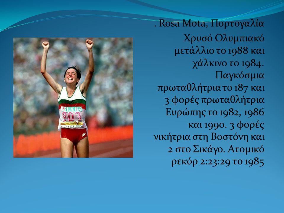 Rosa Mota, Πορτογαλία Χρυσό Ολυμπιακό μετάλλιο το 1988 και χάλκινο το 1984.