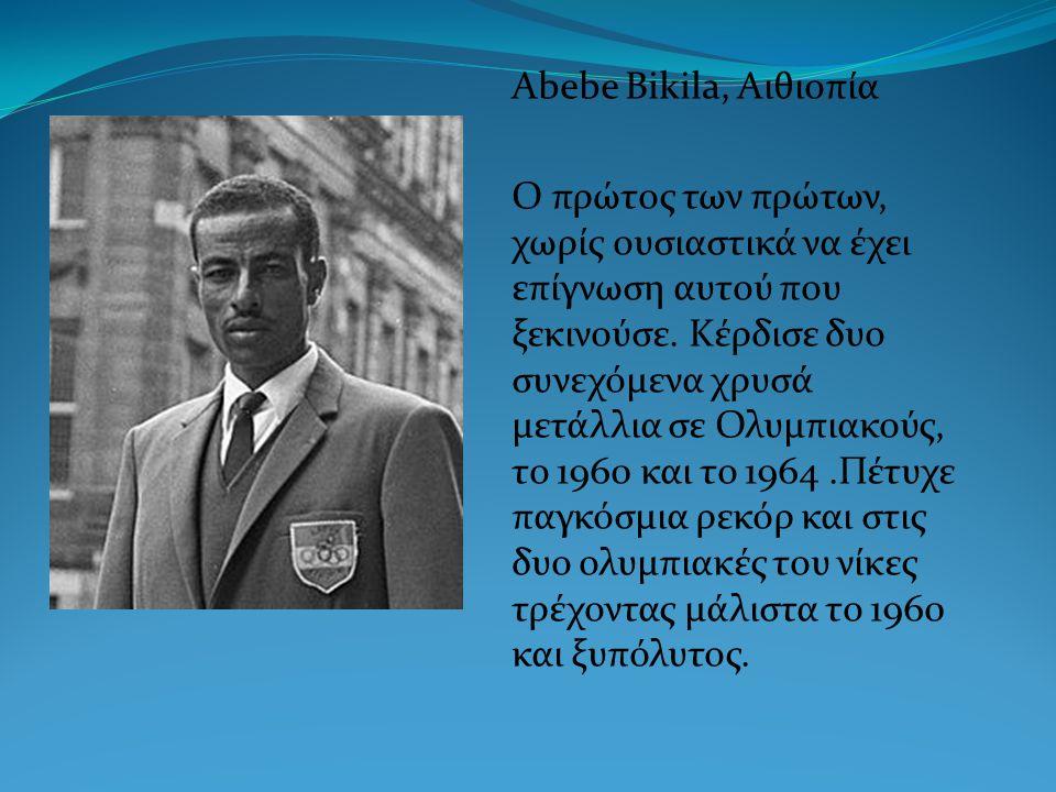 Abebe Bikila, Αιθιοπία Ο πρώτος των πρώτων, χωρίς ουσιαστικά να έχει επίγνωση αυτού που ξεκινούσε.