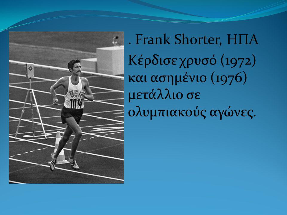 . Frank Shorter, ΗΠΑ Κέρδισε χρυσό (1972) και ασημένιο (1976) μετάλλιο σε ολυμπιακούς αγώνες.