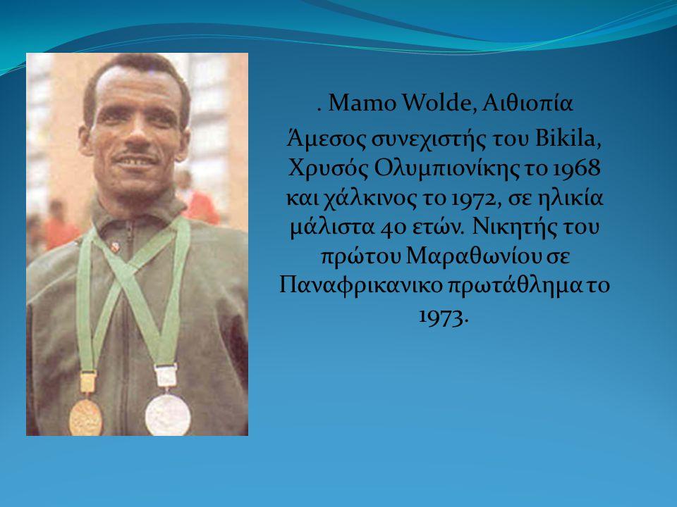 Mamo Wolde, Αιθιοπία Άμεσος συνεχιστής του Bikila, Χρυσός Ολυμπιονίκης το 1968 και χάλκινος το 1972, σε ηλικία μάλιστα 40 ετών.