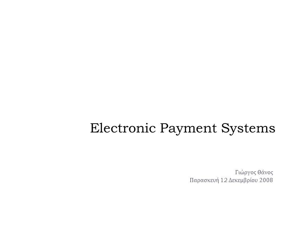 Μέθοδοι πληρωμών on-line  Bank Transfers  Electronic Checks  Cash on Delivery (CoD)  Credit Cards  Debit Cards  Other non-standard (i.e.