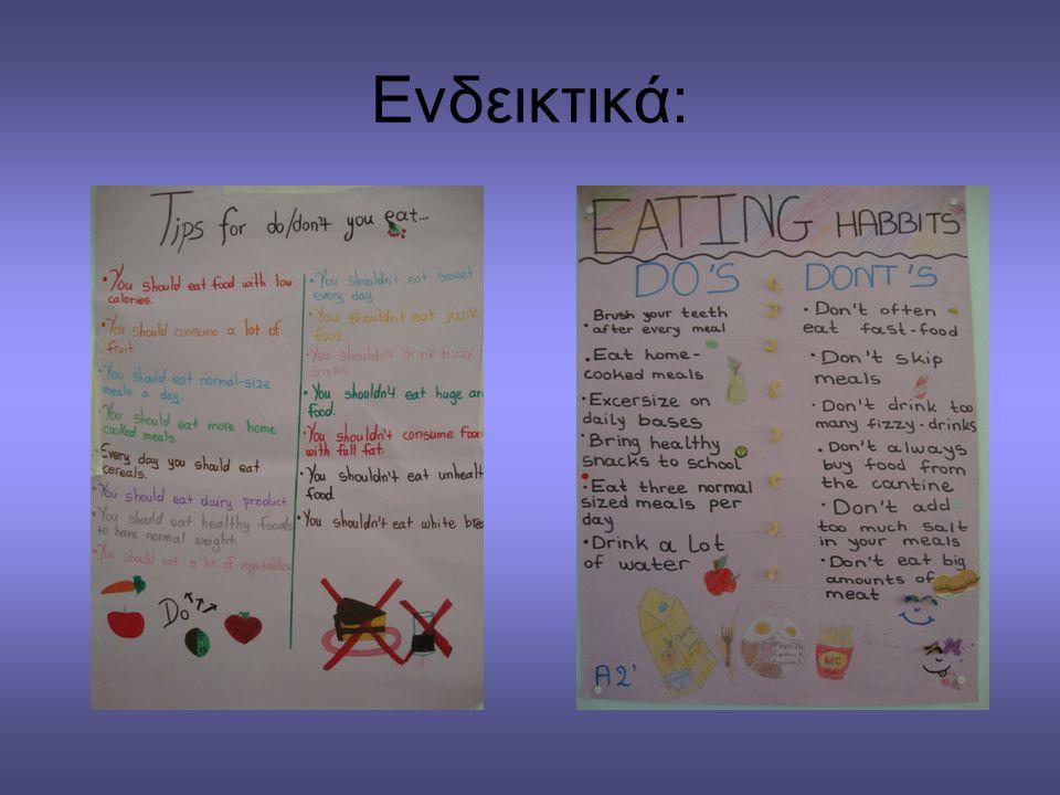 Α τάξη: Στην Α΄ τάξη δημιουργήσαμε ομαδικά posters τα οποία αναρτήθηκαν στην τάξη με θέμα τη σωστή διατροφή Ακόμη το κάθε τμήμα δημιούργησε μια συλλογική γραπτή ιστορία συμμετέχοντας ο κάθε μαθητής με μία πρόταση.Το τέλος της ιστορίας ήταν απρόβλεπτο και το ενδιαφέρον μεγάλο!