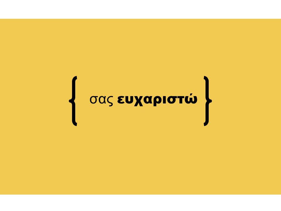 ΠΕΙΡΑΜΑΤΙΣΤΕΙΤΕ ΚΑΘΡΕΠΤΙΣΜΑ ΧΟΝΤΡΟ ΛΕΠΤΟ ΜΕΓΑΛΟ ΜΙΚΡΟ