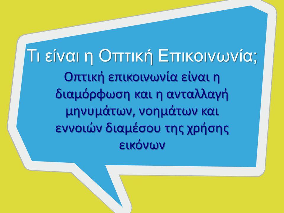 14 31 Μαρτίου 2015 Δήμητρα Δερτιλή 2 ο Πρότυπο Πειραματικό Γυμνάσιο Αθήνας