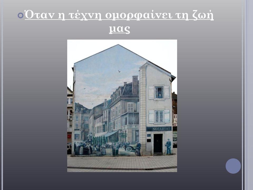 GRAFF 4 ΤΕΧΝΙΚΕΣ GRAFFITI