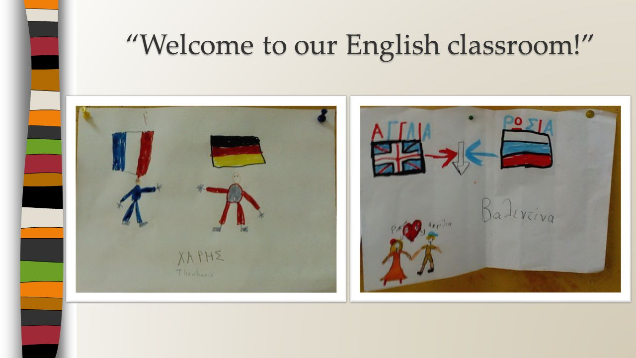 Welcome to our English classroom!