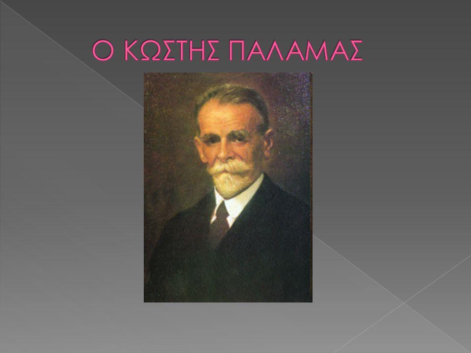  Ο Νίκος Τεμπονέρας ήταν μαθηματικός που δολοφονήθηκε κατά την διάρκεια των μαθητικών κινητοποιήσεων της περιόδου 1990-1991