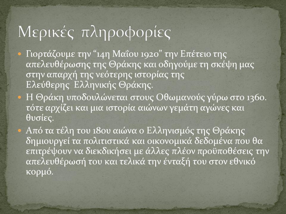 ΣΕΒΑΣΤΗ ΚΥΡΤΣΙΔΟΥ